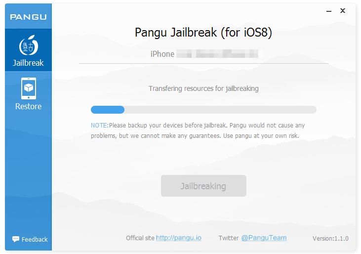 pangu iOS 8 3